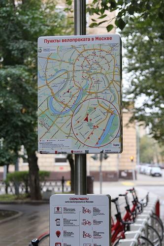 Карты Яндекса на станциях Велобайка