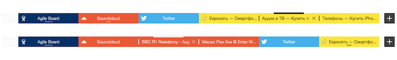 Вкладки-приложения в новом Яндекс.Браузере