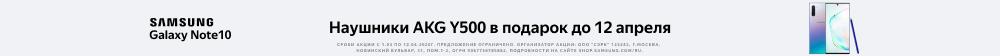 Смартфон Note10