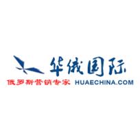华俄国际商务(北京)有限公司 / China-Russia International Business (Beijing) Co, Ltd