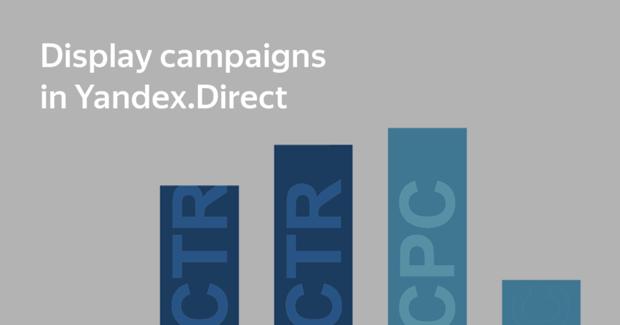 Grow your business with Display campaigns in Yandex.Direct