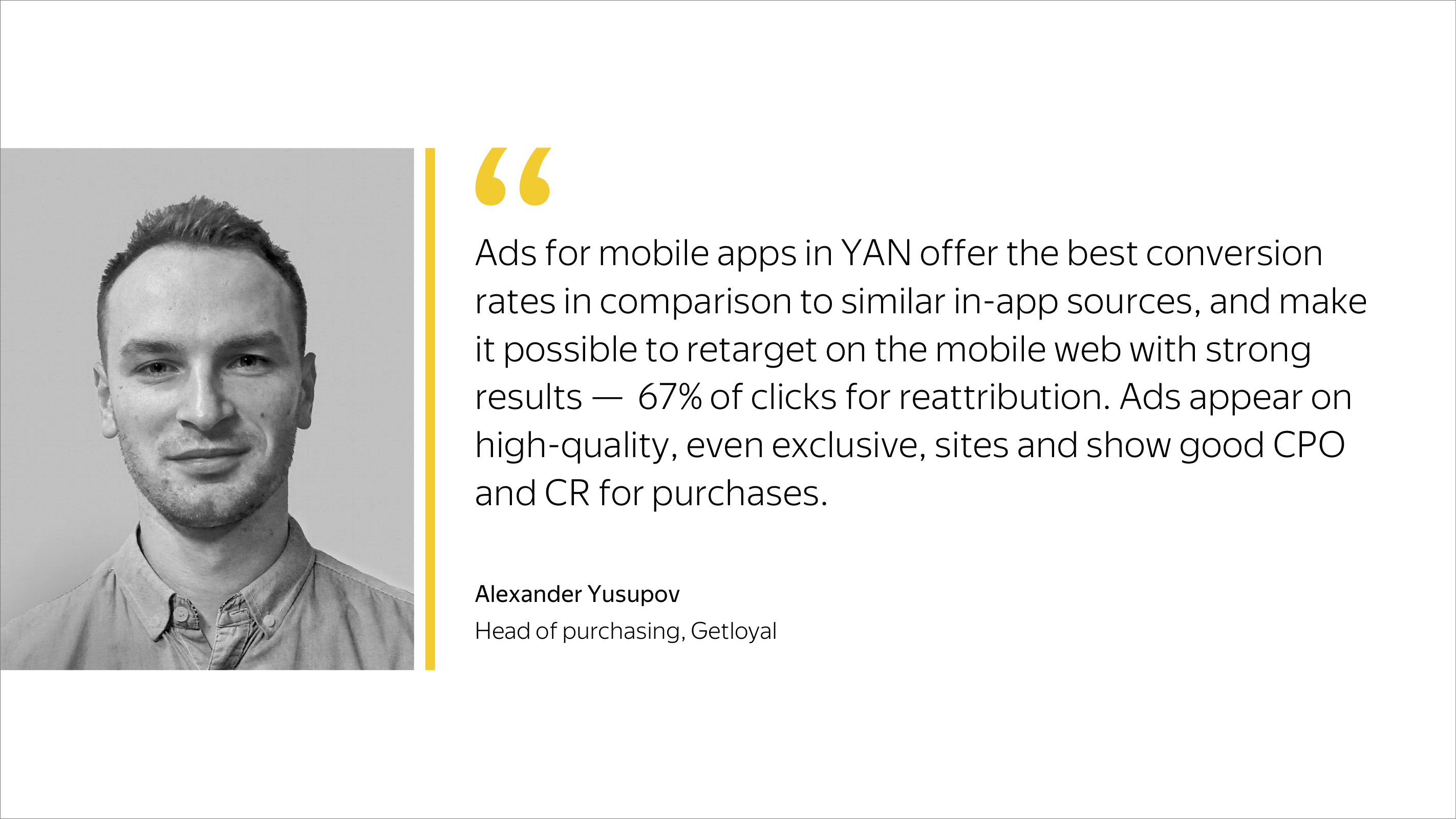 Ads for mobile apps in YAN offer the best conversion rates in comparison to similar in-app sources