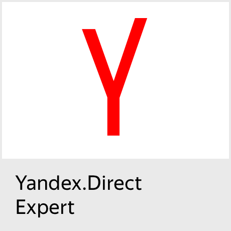 Yandex.Direct certification