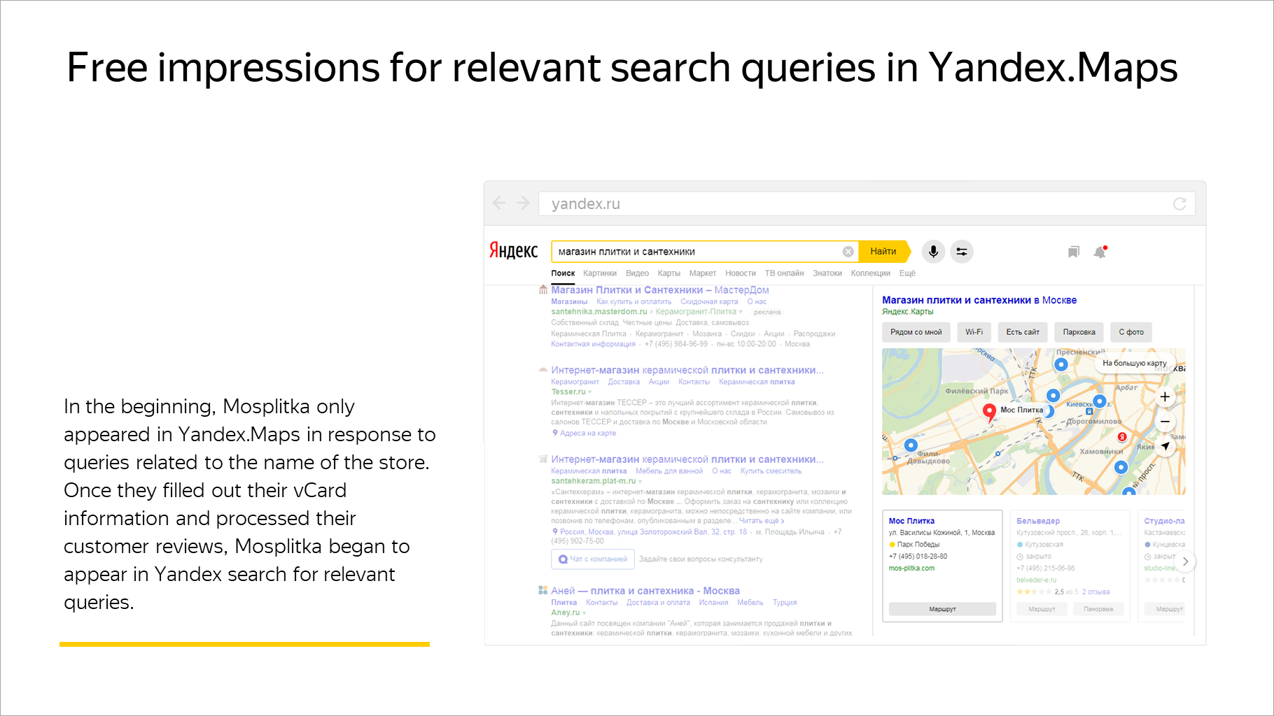 Free impressions for relevant search queries in Yandex.Maps