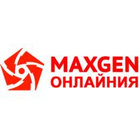 MAXGEN ОНЛАЙНИЯ