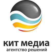 КИТ МЕДИА, агентство решений