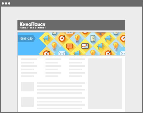 Яндекс главная страница афиша кино афиша оперный театр в будапеште