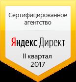 Seomarket — сертифицированный партнер Yandex
