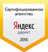 Как стать сертифицированным партнером яндекс директ гугл адвордс ютуб