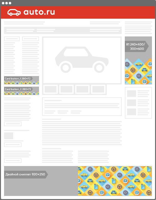 Баннерная реклама на сайтах шкода начнем работу над вашим сайтом контекстная реклама контекстная реклама orum/4