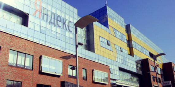 Yandex LLC Office in Moscow