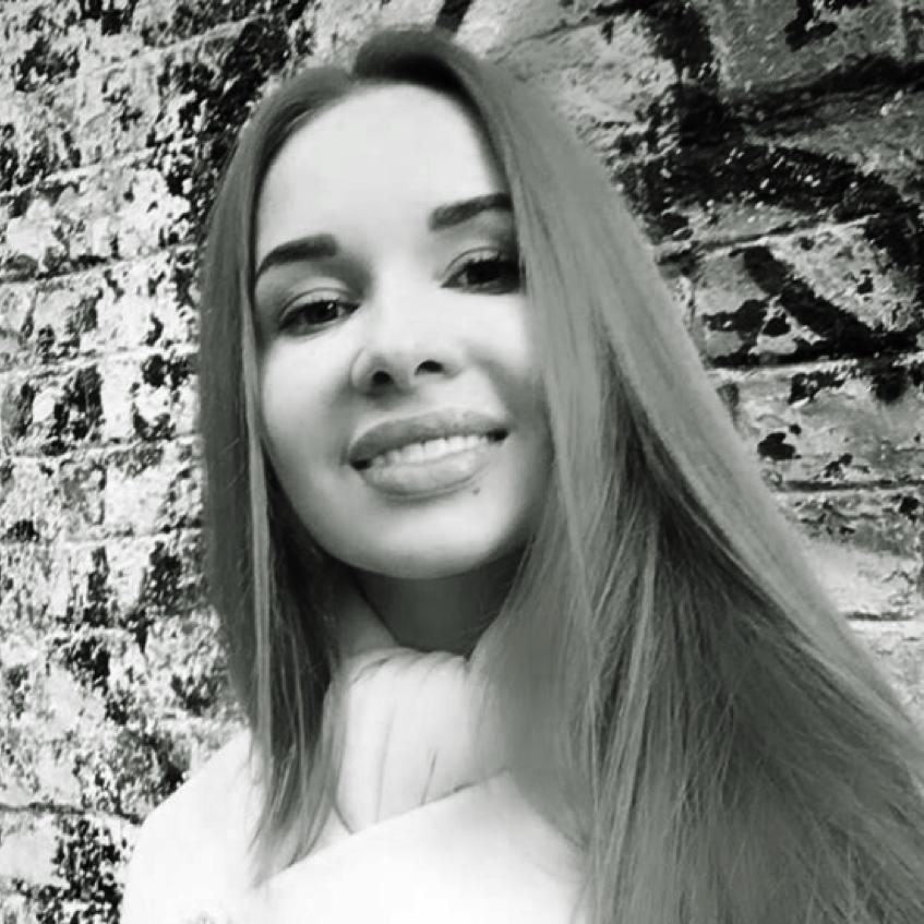 Алиса Фригас
