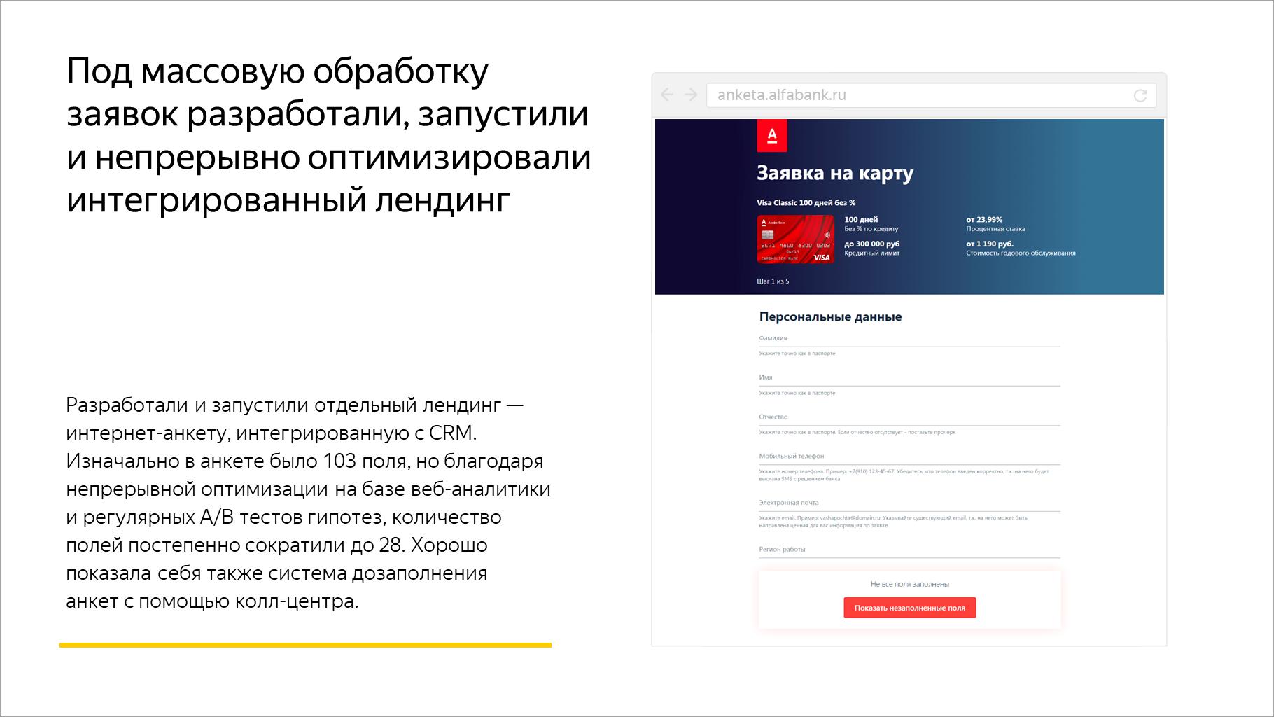 Яндекс браузер занимает много места