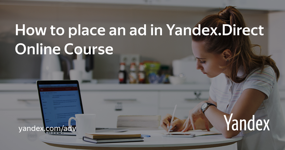 Evaluating your advertising budget — How to place an ad in Yandex.Direct — Advertising in Russia