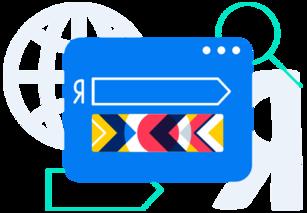 Баннер наГлавной странице Яндекса