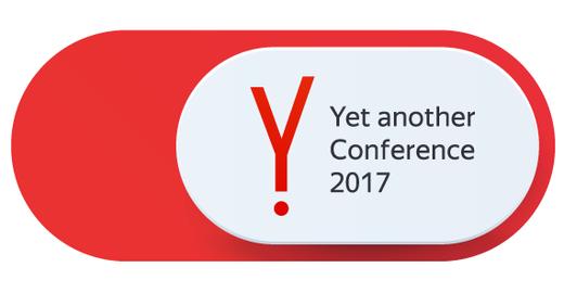 YaC 2017: Цифровые решения повседневных задач