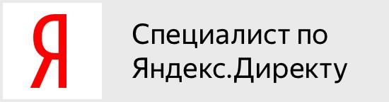 Сертификат пользователя Жомов
