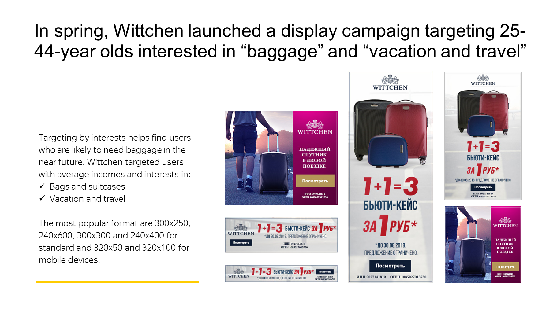 "In spring, Wittchen launched a display campaign targeting 25-44-year olds interested in ""baggage"" and ""vacation and travel"""
