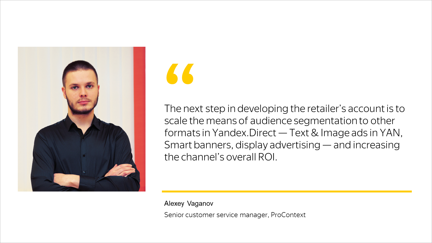 The next step in developing the retailer's account is to scale the means of audience segmentation to other formats in Yandex.Direct — Text & Image ads in YAN, Smart banners, display advertising — and increasing the channel's overall ROI.
