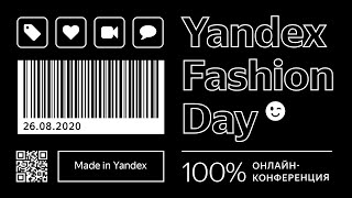 Yandex Fashion Day