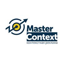 MasterContext