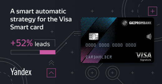 A smart automatic strategy for the Visa Smart card: +52% approved requests