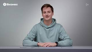 Яндекс.Бизнес. Онлайн-запись и учет клиентов