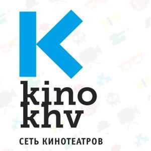 Яндекс афиша кино хабаровск афиша балета в театре кузьминки