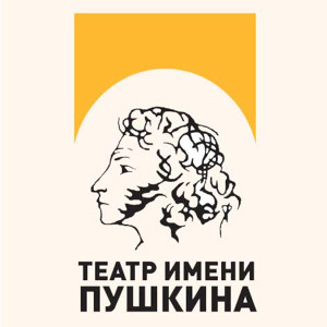Театр им. Пушкина