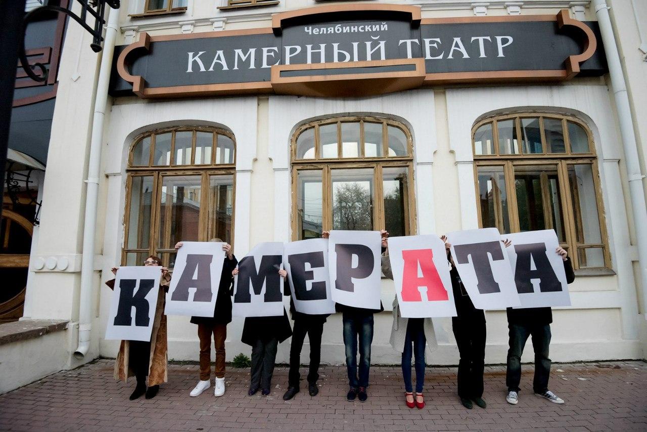 афиша кукальные театры