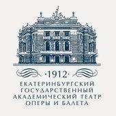 Афиша оперный театр екатеринбурга кино мультиплекс кривой рог расписание сеансов на сегодня и цена билета