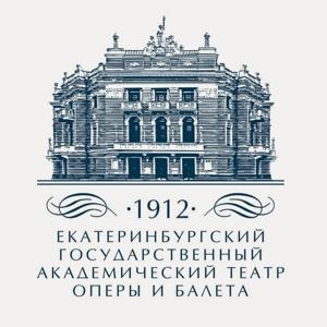 Театры екатеринбурга афиша ноябрь купить билет в театр тобольске
