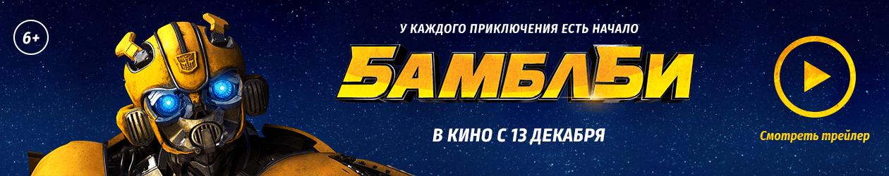 Yandex афиша спб кино пенза спектакль купить билет