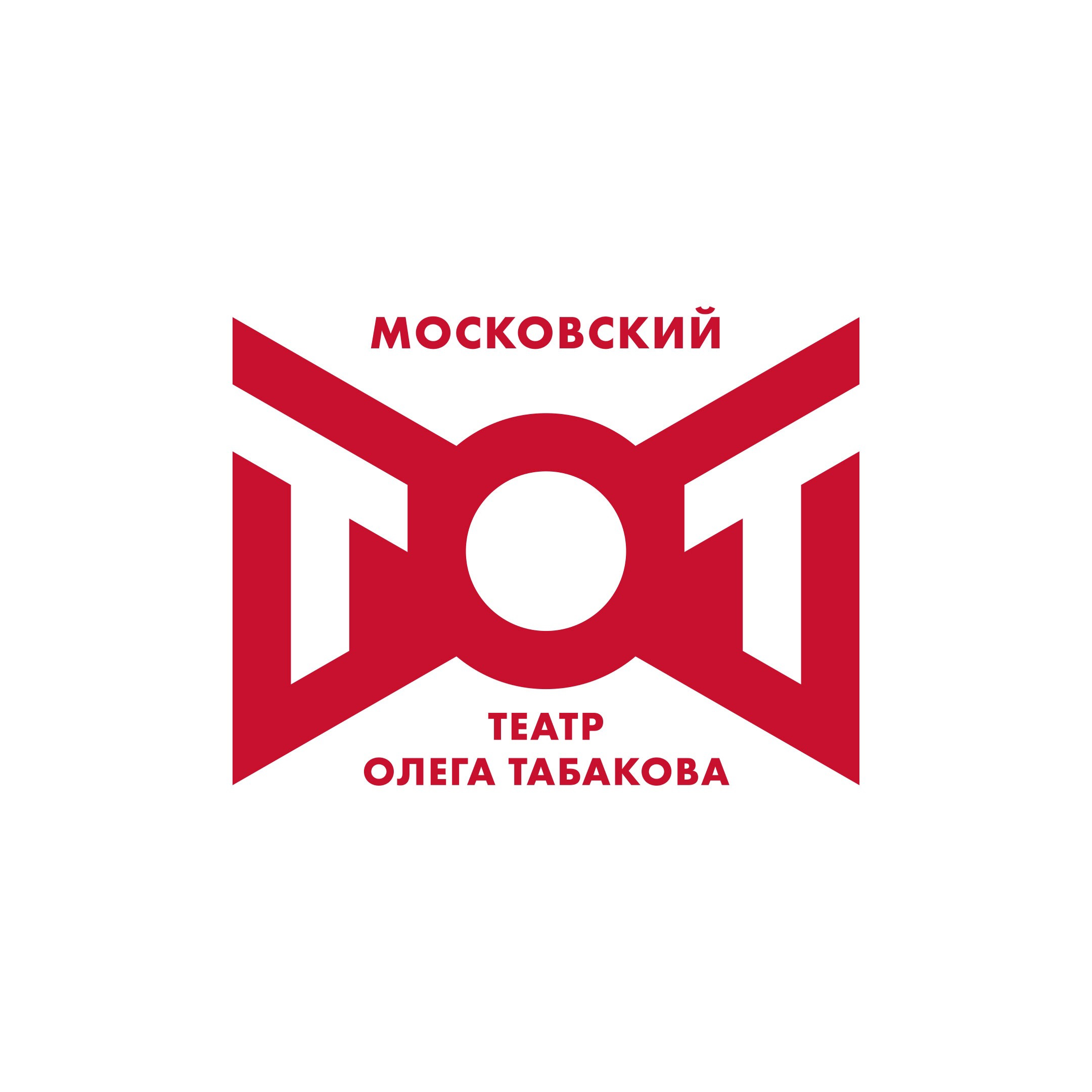 Московский театр Олега Табакова. Сцена на Сухаревской