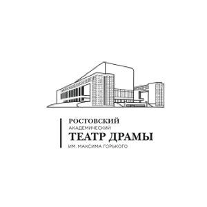 ростов театр билеты