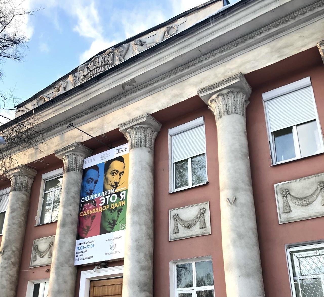 Выставка «Сальвадор Дали. Сюрреализм – это я»