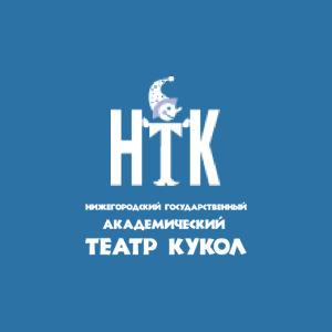 Афиша театров нижнего новгорода на февраль 2017 билеты в театр вахтангова ветер шумит в тополях театр вахтангова