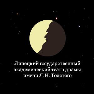 Яндекс кино липецк афиша на афиша театра драмы на февраль нижний новгород