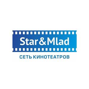 Купить билет онлайн в кино воронеж ставропольский драм театр афиша
