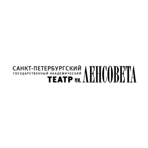 а2 green concert санкт петербург схема зала