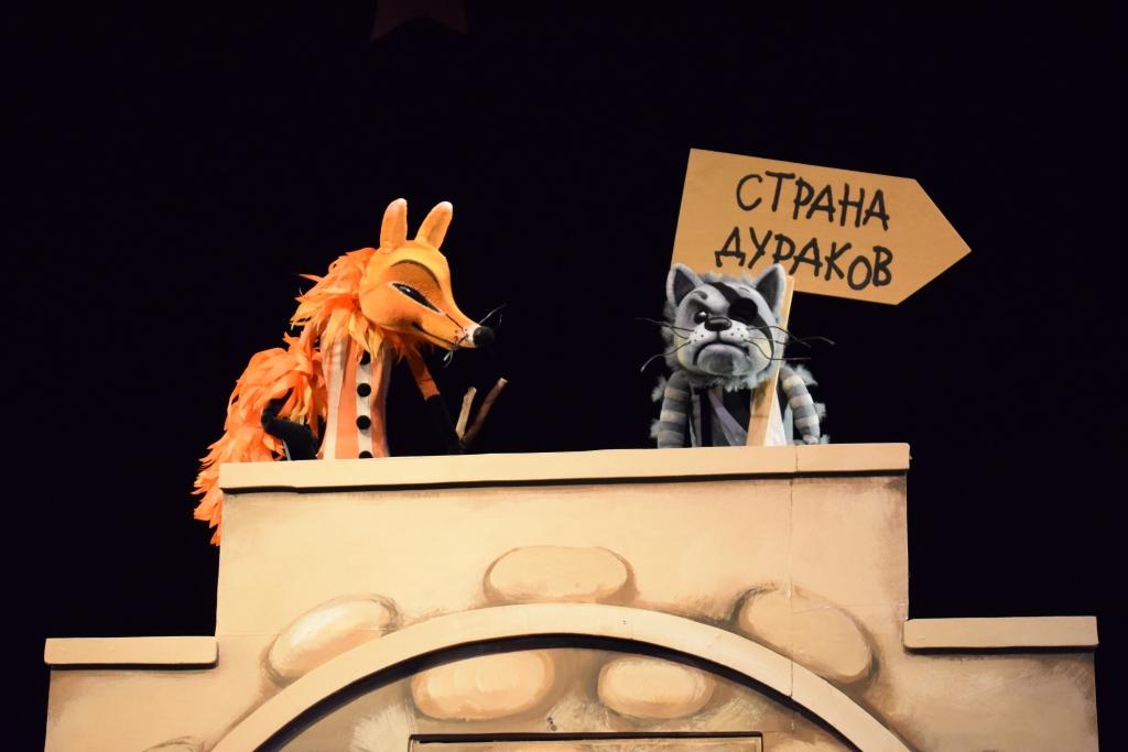 Яндекс афиша театры уфа театр л толстого афиша