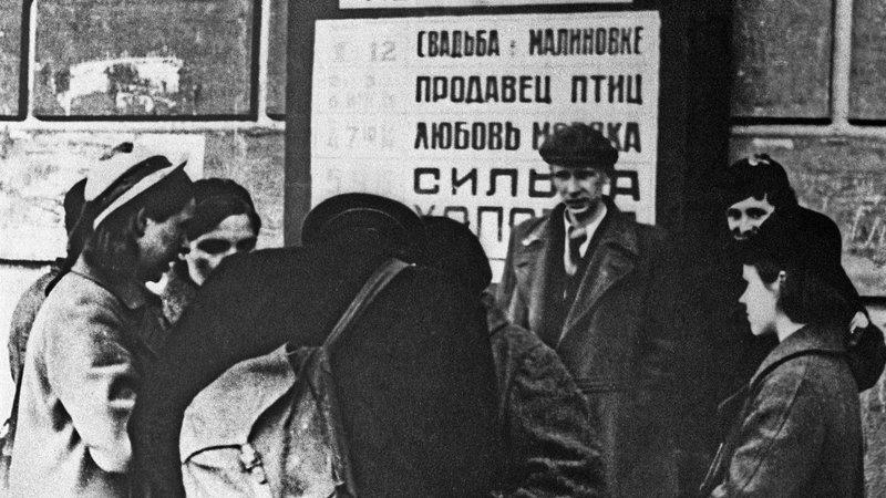 Непобежденный Ленинград