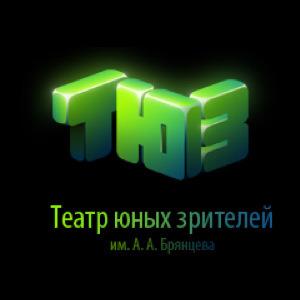 Афиша театров спб яндекс крымский театр горького афиша