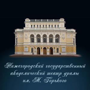 Театр кукол нижний новгород афиша на февраль 2017 дк россия серпухов афиша спектакли