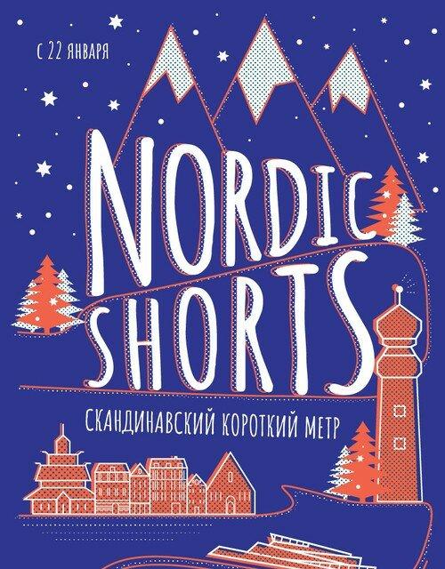 Nordic Shorts 2020