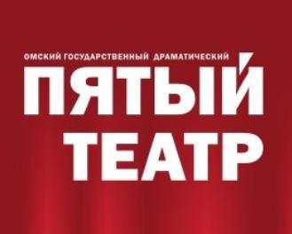 билеты в театры спб
