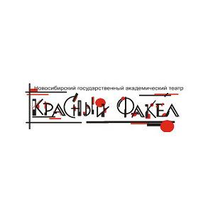Афиша кукольного театра новосибирска на декабрь забронировать билет в кино челябинск родник