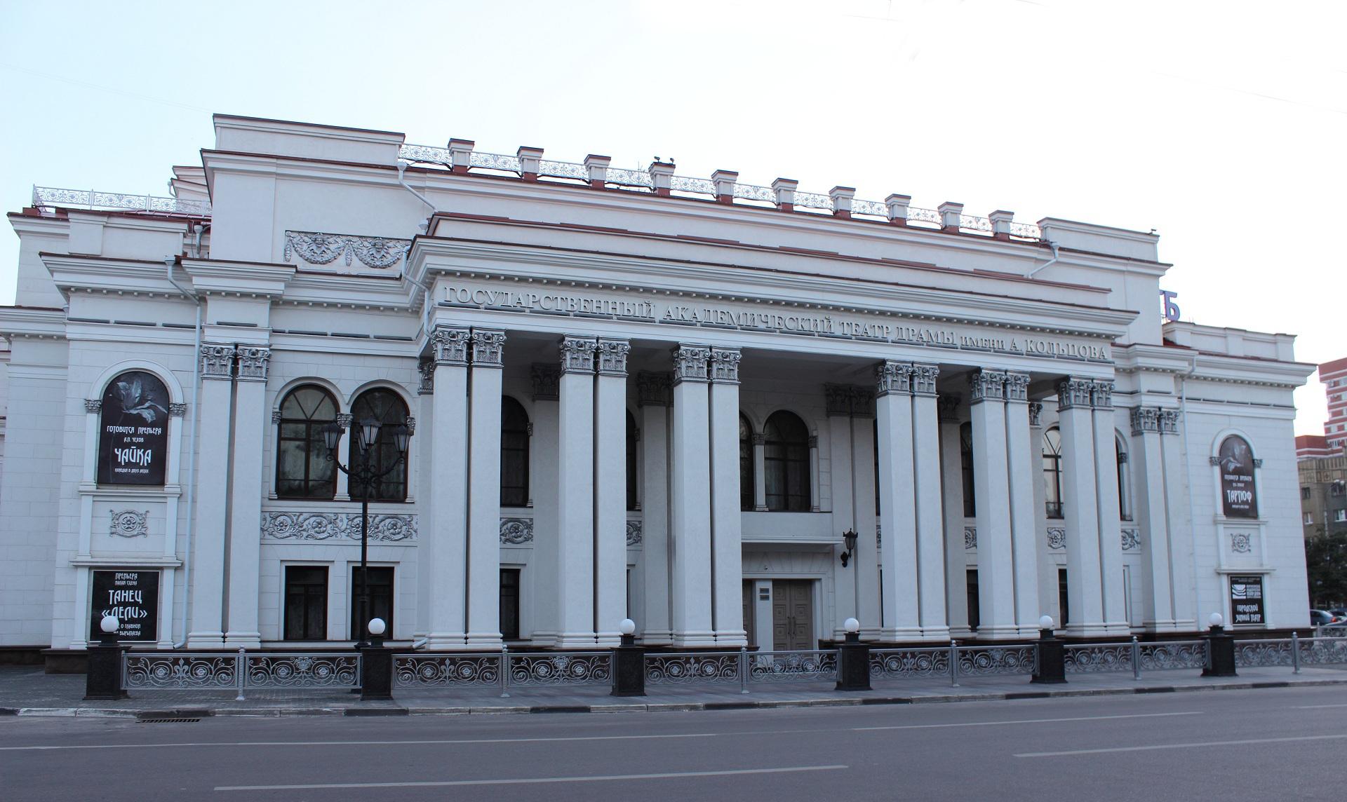 Театры воронежа афиша январь кубанский казачий хор концерт в краснодаре 2016 купить билет