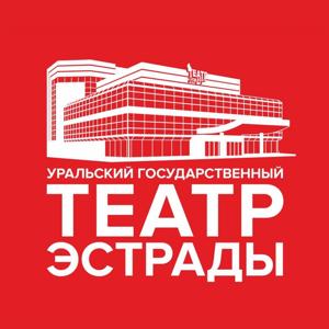 Афиша на ноябрь театра эстрады билеты онлайн театр шевченко харьков