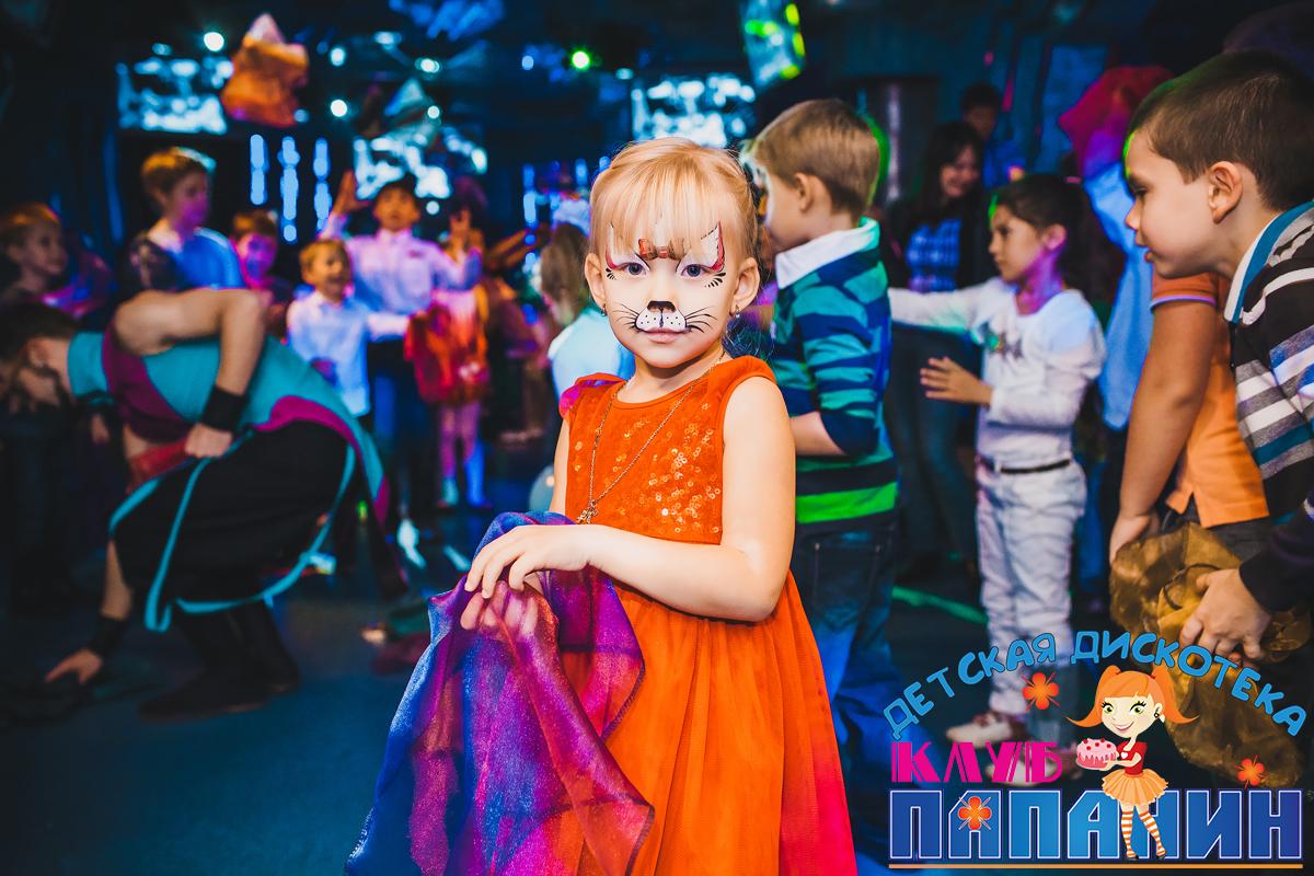 Детский праздник в клубе папанин детский праздник названия